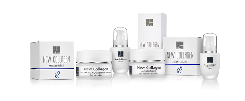 new collagen